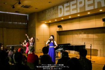 Deeper_0069m.jpg