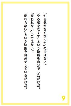 IMG_9548.JPG
